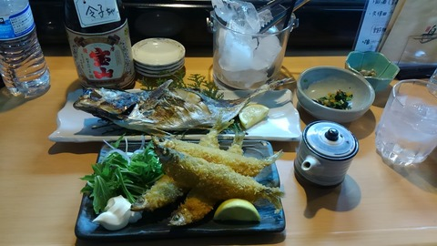 あじ&ちか魚