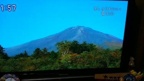 テレビ富士山②