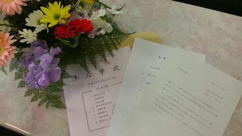 29年4月北小入学式③