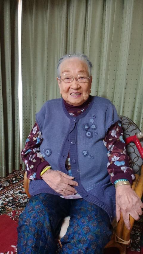 ⑪母97歳