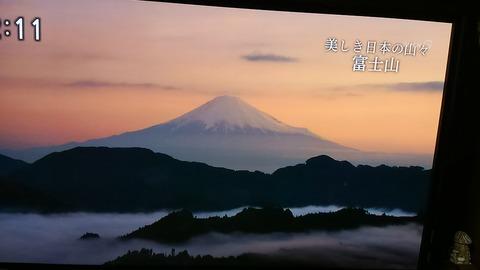 テレビ富士山⑲