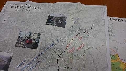 瀬戸大府東海線地図