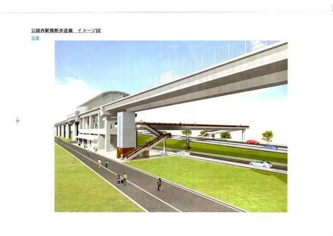 横断歩道橋jpg