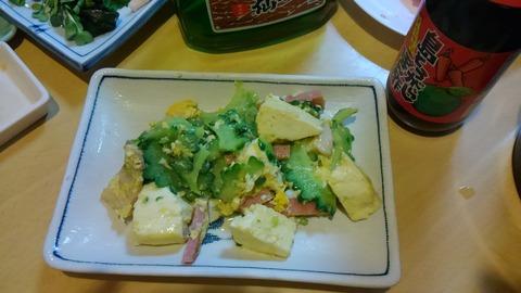 沖縄料理②