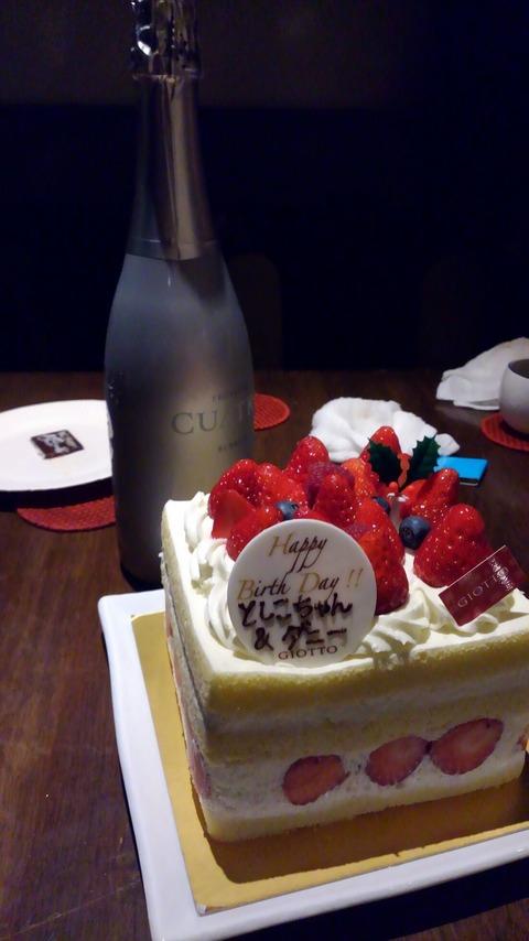 ダニー誕生日②