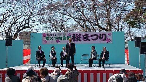 29年古戦場桜まつり⑫