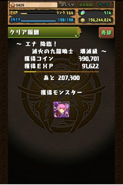 Screenshot_20200803_202814