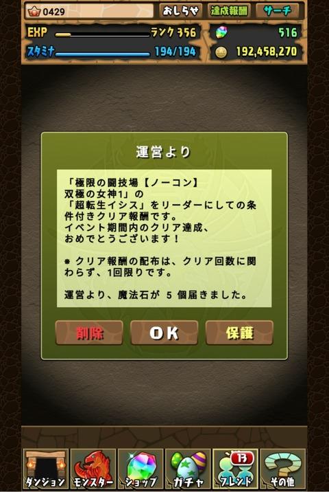 Screenshot_20200731_151146