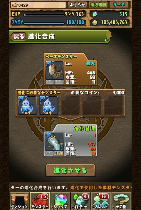 Screenshot_20200803_202725