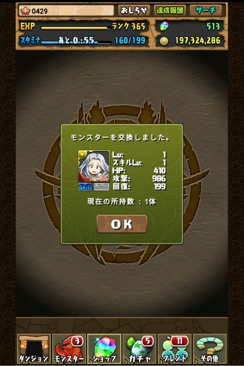 Screenshot_20200803_202839