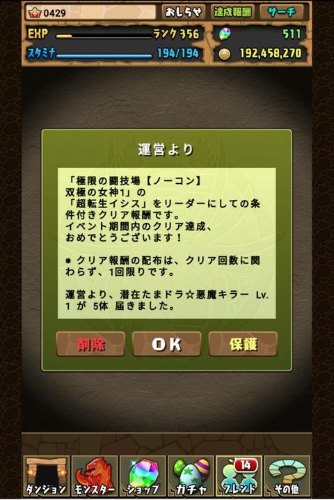 Screenshot_20200731_151119