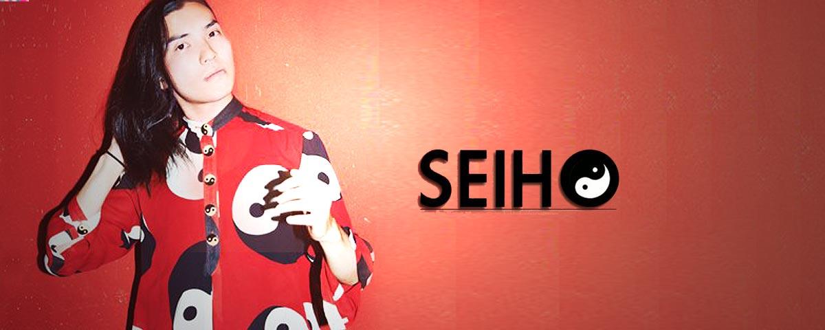 Seiho b
