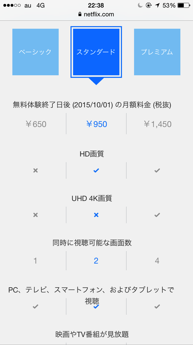 IMG 6046