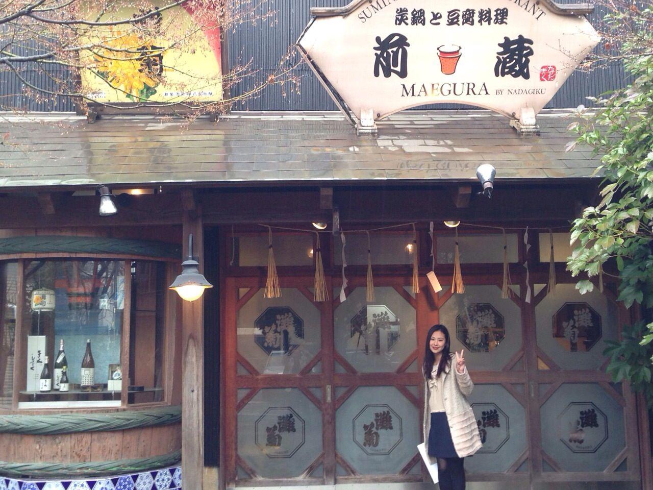第46代姫路お城の女王のブログ :...
