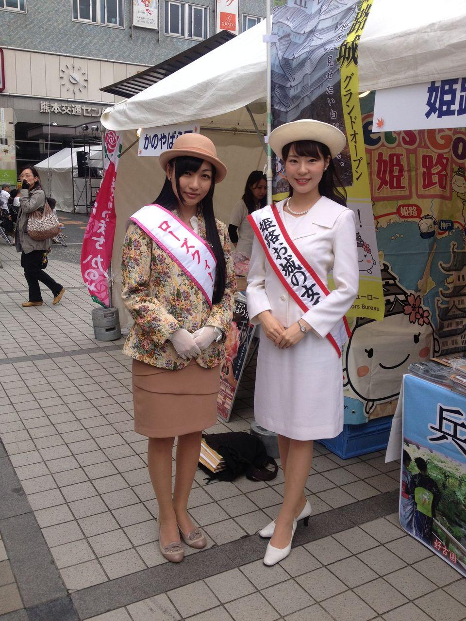 熊本観光キャンペーン : 第47代...