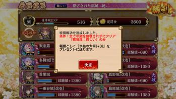 2016_1115_1844_20