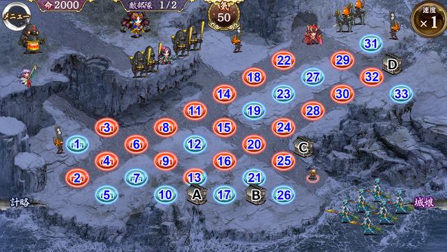 ev052_z2_map