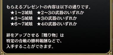 okurimono2