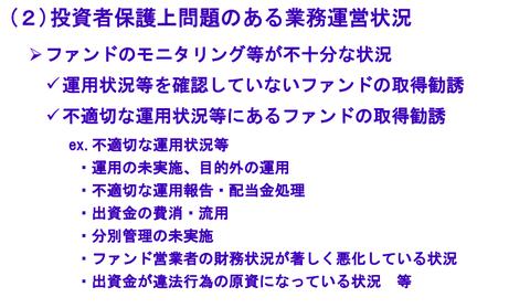 関東財務4