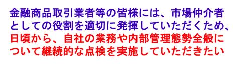 関東財務5
