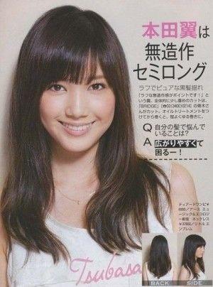 髪型 男子ウケがいい髪型 : hairstyle-matome.blog.jp