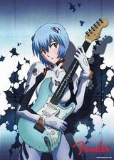 綾波ギター