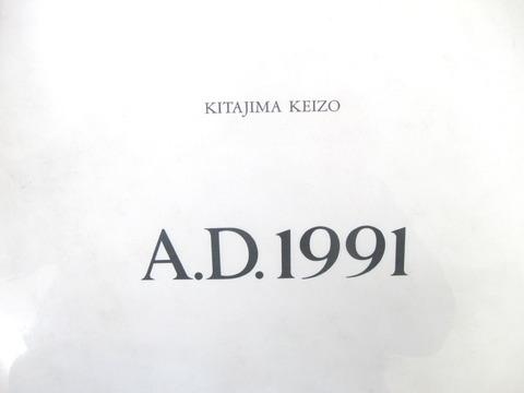 120siryo1312130052