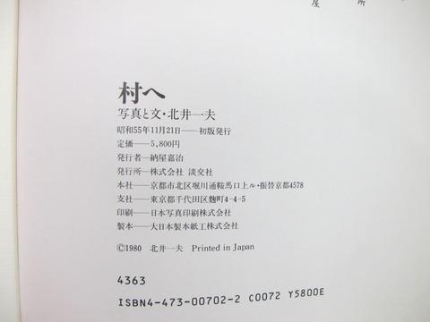 120siryo1310180065