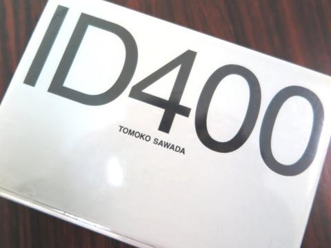 120siryo1404180021