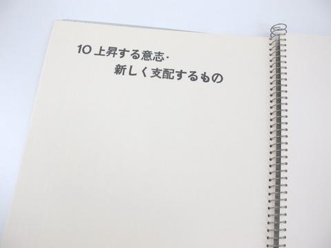 120siryo1305310021