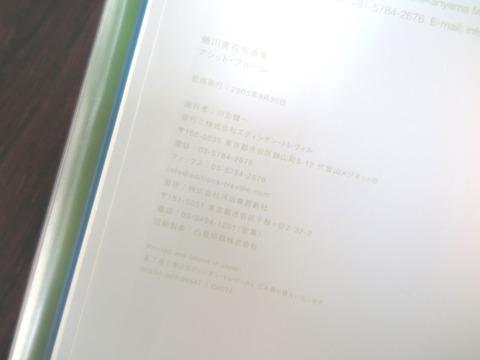 120siryo1406190137