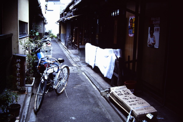 120scan1511150066