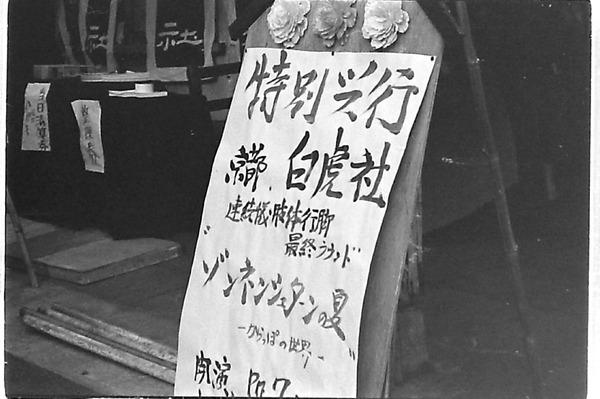 120byako1412190056