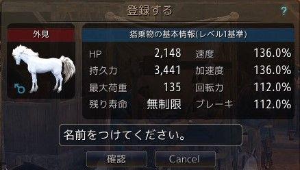 2018-02-11_140541451