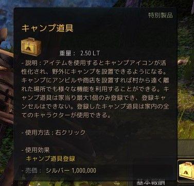 2018-01-10_742882484