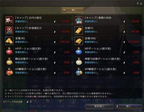 2018-01-10_763776753