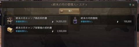 2018-01-10_744025320