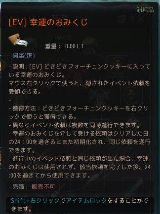 2018-01-16_118198149