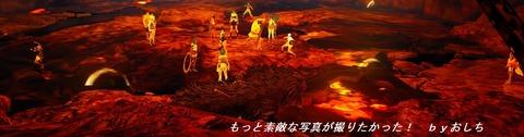 オマル溶岩で