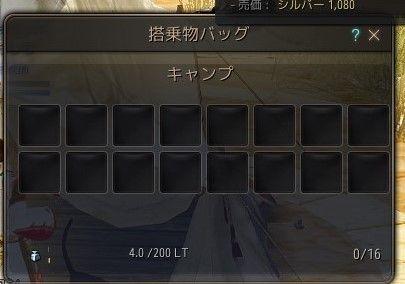 2018-01-10_747187504