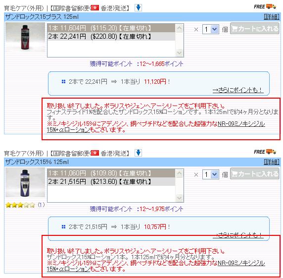 d4959373.png