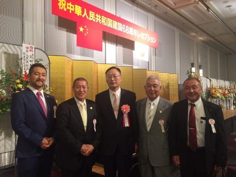 中華人民共和国建国68周年レセプション
