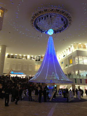 写真 2012-11-21 17 02 10