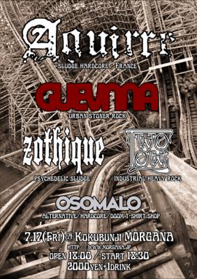 OSOMALO Tシャツショップで出店します『Aguirre Japan Tour 2015』 7/17(金)国分寺モルガーナ