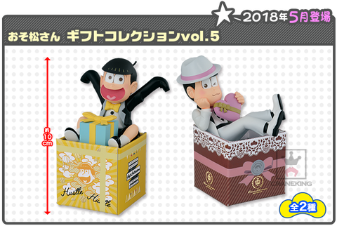 38347_gift5
