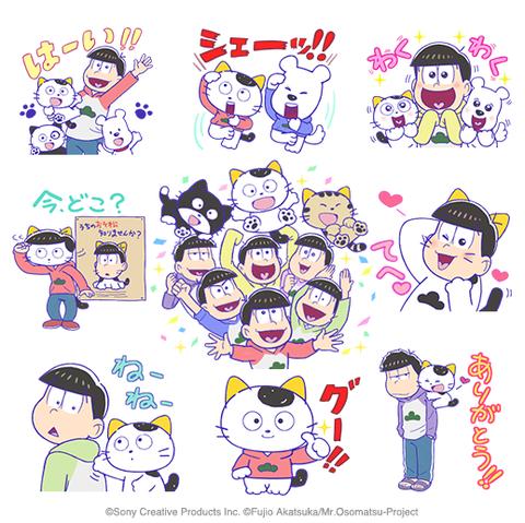 uchino-matsu_release