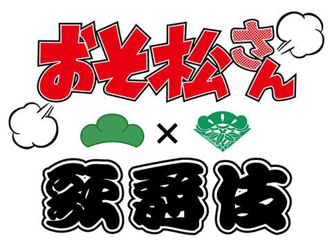 news_xlarge_logo