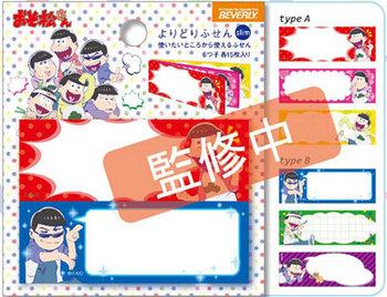 goods-00173179