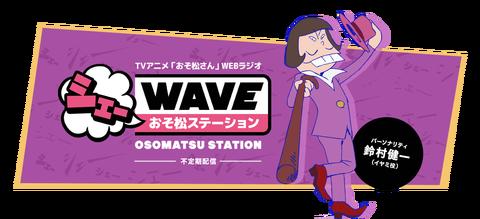 title_radio