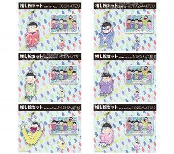 goods_item_sub_1008879_3f0fc